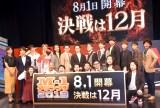 『M-1グランプリ2019』開催会見の模様 (C)ORICON NewS inc.