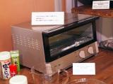 劇中でも大活躍のオーブントースター。家電はとにかくパナソニック製=『きのう何食べた?』展、開催中 (C)ORICON NewS inc.