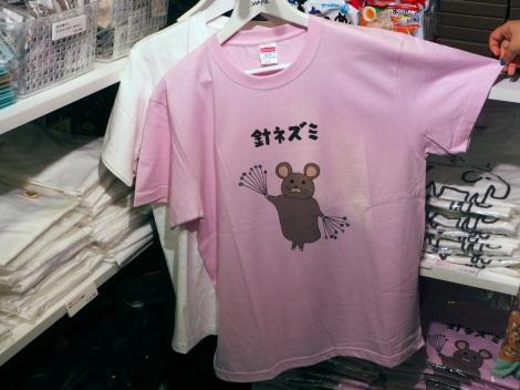針ネズミのTシャツ=『きのう何食べた?』展、開催中 (C)ORICON NewS inc.