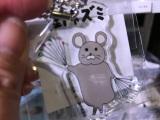 針ネズミのアクリルキーホルダー=『きのう何食べた?』展、開催中 (C)ORICON NewS inc.