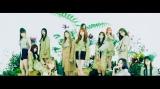 日本2ndシングル「Buenos Aires」MVをフルサイズで公開したIZ*ONE(C)OFF THE RECORD