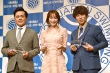 『第20回ベストスイマー2019』を受賞した(左から)有田哲平、蛯原友里、中尾明慶 (C)ORICON NewS inc.