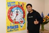 6月15日はジャイアンの誕生日。声優・木村昴から祝福のメッセージ(C)藤子プロ・小学館・テレビ朝日・シンエイ・ADK
