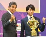 『ラグビーワールドカップ2019日本大会』100日前イベントに登壇した(左から)舘ひろし、櫻井翔 (C)ORICON NewS inc.