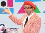 『東京おもちゃショー』のバンダイブースで『おもちゃの過去未来対談』に参加したテリー伊藤 (C)ORICON NewS inc.