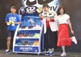 『東京おもちゃショー』のバンダイブースで『UNLIMITIVE』の体験トークショーに参加した(左から)武田修宏、Mr.シャチホコ、中田有紀 (C)ORICON NewS inc.