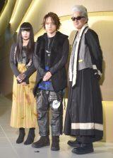 Rock Opera『R&J』の公開ゲネプロに参加した(左から)仲万美、佐藤流司、陣内孝則 (C)ORICON NewS inc.