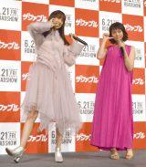 劇中のお笑い芸人のネタを披露した(左から)山本美月、木村文乃 (C)ORICON NewS inc.