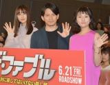 映画『ザ・ファブル』スペシャルトークイベントに出席した(左から)山本美月、岡田准一、木村文乃 (C)ORICON NewS inc.