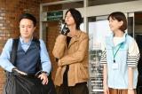 『インハンド』10話より濱田岳、山下智久、石橋杏奈 (C)TBS
