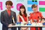 (左から)杉浦太陽、小倉優子、住谷杏奈 (C)ORICON NewS inc.