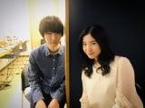 桜田通が公開した吉高由里子との2ショット(写真は桜田通のオフィシャルブログより)