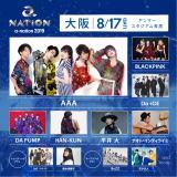 『a-nation 2019』大阪公演8月17日