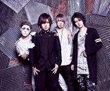 『a-nation2019』の大阪公演8月18日に出演するゴールデンボンバー
