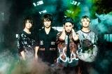 9月22日から国内アリーナツアーを開催するONE OK ROCK
