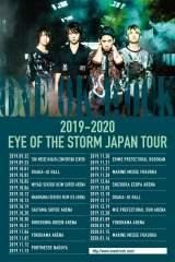 """来年1月まで30公演開催『ONE OK ROCK 2019 - 2020 """"Eye of the Storm"""" JAPAN TOUR』"""