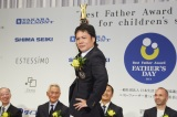 『2019年度 第13回ベスト・ファーザー賞in関西』を受賞したシャンプーハットのこいで