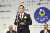 『2019年度 第13回ベスト・ファーザー賞in関西』を受賞した森島寛晃