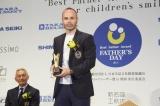 『2019年度 第13回ベスト・ファーザー賞in関西』を受賞したアンドレス・イニエスタ選手