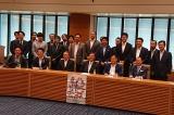 チケット高額転売問題対策議員連盟総会に出席した超党派の国会議員、関係団体の代表者