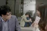 映画『イソップの思うツボ』より場面写真が解禁(C)埼玉県/SKIPシティ彩の国ビジュアルプラザ