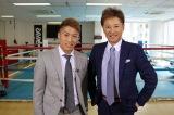 6月15日放送、『ニュースな会』驚異的な強さを誇る井上尚弥選手(左)の素顔に、中居正広が迫る(C)テレビ朝日