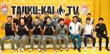 22日放送の『炎の体育会TVSP』(C)TBS
