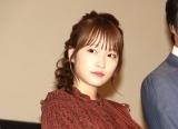 映画『泣くな赤鬼』公開御礼舞台あいさつに出席した川栄李奈 (C)ORICON NewS inc.