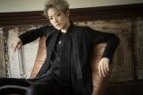 元宝塚男役スターの七海ひろきが8月にアーティストデビュー決定