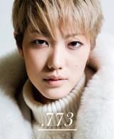宝塚歌劇団退団後初写真集『.773』(7月3日発売)