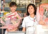 ドラマ『白衣の戦士!』をクランクアップした(左から)中条あやみ、水川あさみ (C)ORICON NewS inc.