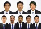 日曜劇場『ノーサイドゲーム』に実際のラグビー元日本代表選手たちもレギュラー出演(C)TBS
