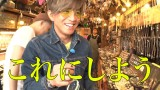 映像配信サービス「GYAO!」の番組『木村さ〜〜ん!』第46回の模様(C)Johnny&Associates