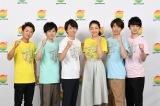 『24時間テレビ42』(8月24・25日放送)(左から)大野智、二宮和也、櫻井翔、浅田真央、相葉雅紀、松本潤(C)日本テレビ