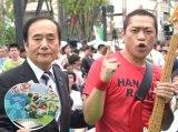 『ラグビーワールドカップ 2019』開催100日前イベントに出席した(左から)上田清司知事、はなわ (C)ORICON NewS inc.
