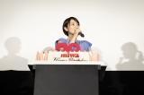 この日が誕生日のmiwa。29と大きく書かれたケーキが登場 撮影:佐藤薫
