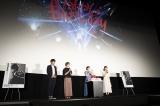 トークショーの様子(写真左から加藤亮氏、eji氏、miwa、三原勇希) 撮影:佐藤薫