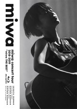 『miwa concert tour 2018-2019 miwa THE BEST』(Blu-ray)