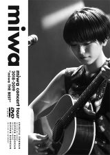 『miwa concert tour 2018-2019 miwa THE BEST』(DVD)