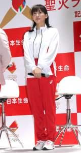 『日本生命 東京2020』オリンピック聖火ランナー募集記者発表会に出席した綾瀬はるか (C)ORICON NewS inc.