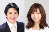 TBS土曜朝に新情報番組 駒田健吾&入社2年目の田村真子がMC