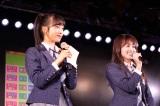 AKB48チームA公演で4年ぶり全国ツアー決定を発表(左から)小栗有以、岡部麟(C)AKS