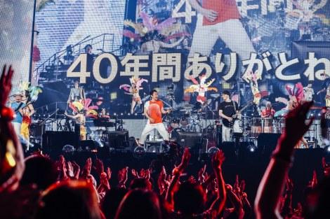 デビュー40周年イヤーを締めくくったサザンオールスターズ Photo by 西槇太一