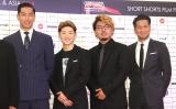 (左から)AKIRA、佐野玲於、洞内広樹監督、HIRO=『ショートショートフィルムフェスティバル&アジア』(SSFF&ASIA) (C)ORICON NewS inc.