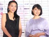 『ショートショートフィルムフェスティバル&アジア』(SSFF&ASIA)に出席した(左から)安藤桃子、中江有里 (C)ORICON NewS inc.