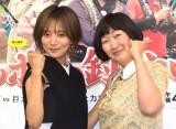 夏菜&たんぽぽ川村、春日にグチ