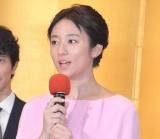 大河ドラマ『麒麟がくる』の追加出演者発表会見に出席した木村文乃 (C)ORICON NewS inc.