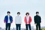 KANA-BOON=週刊少年ジャンプ「NARUTO-ナルト-」20周年記念『NARUTO to BORUTO THE LIVE 2019』10月5日・6日の両日ともに出演