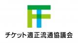 「チケット適正流通協議会」ロゴマーク(C)ftaj