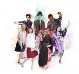 鳥居みゆき、手賀沼ジュンらによる妖怪ポップユニット「魍魎ズ」が1stアルバム『魍魎奇譚』をリリース